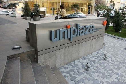 UniPlaza Outdoor Ad